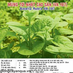 thumbnail_2_3a585f54edc60433ef595319e3772a46